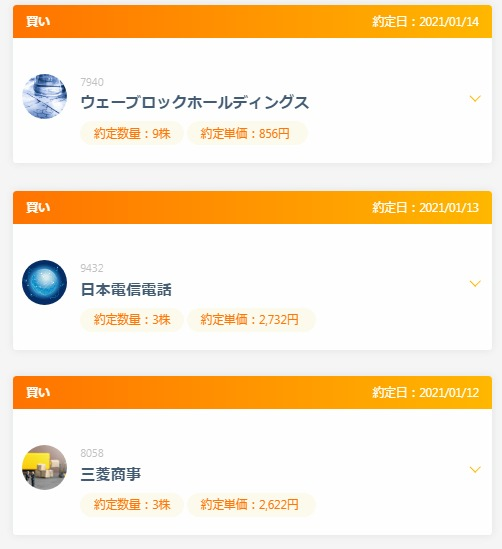 f:id:fujitaka3776:20210116071728j:plain