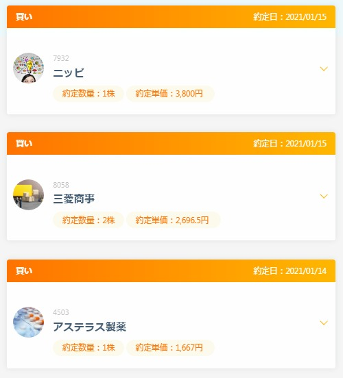 f:id:fujitaka3776:20210116071747j:plain