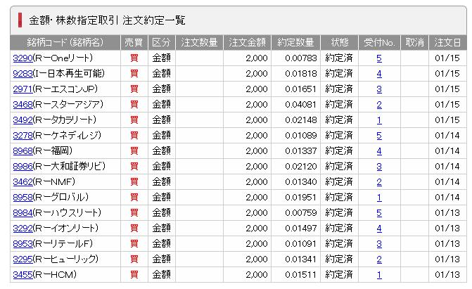 f:id:fujitaka3776:20210116072611p:plain