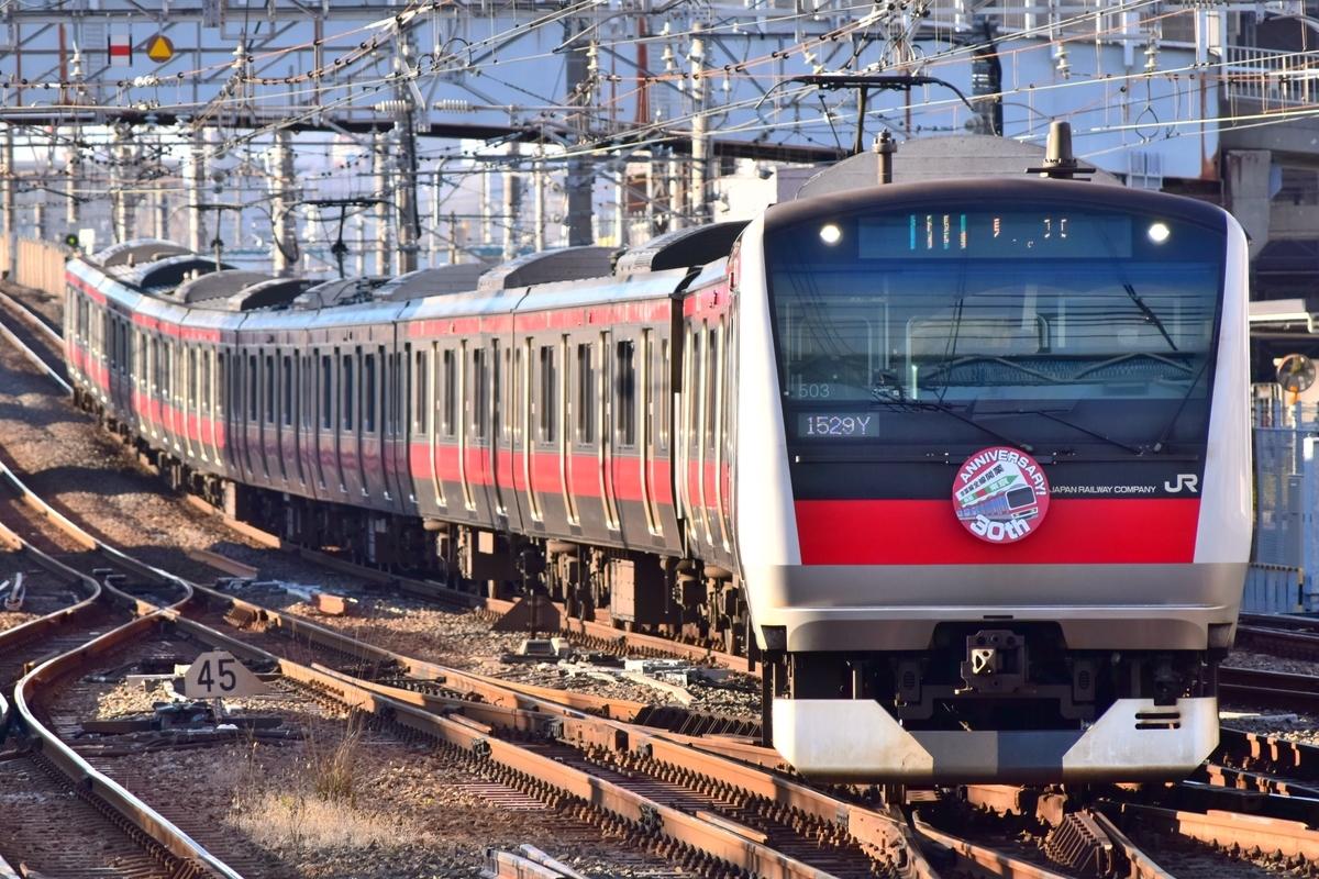 f:id:fujitetsu-0822:20200809201243j:plain