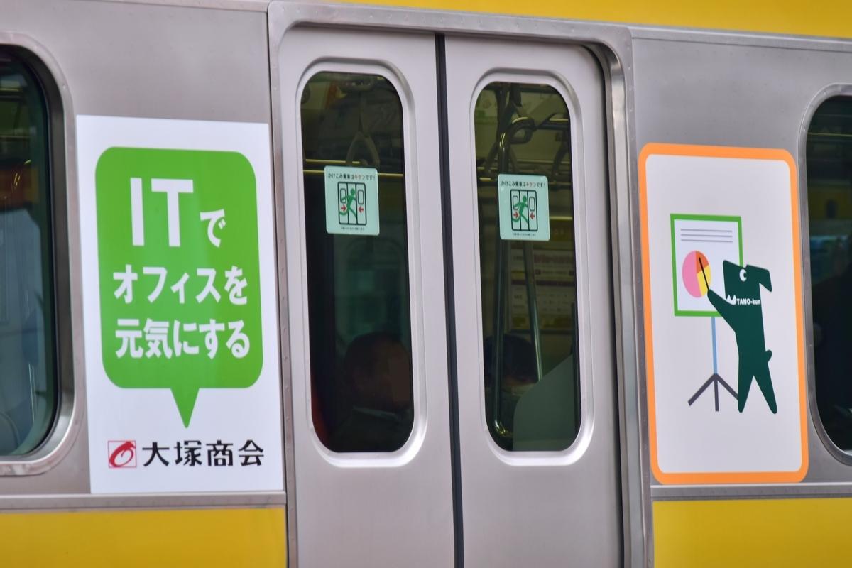 f:id:fujitetsu-0822:20210314144819j:plain