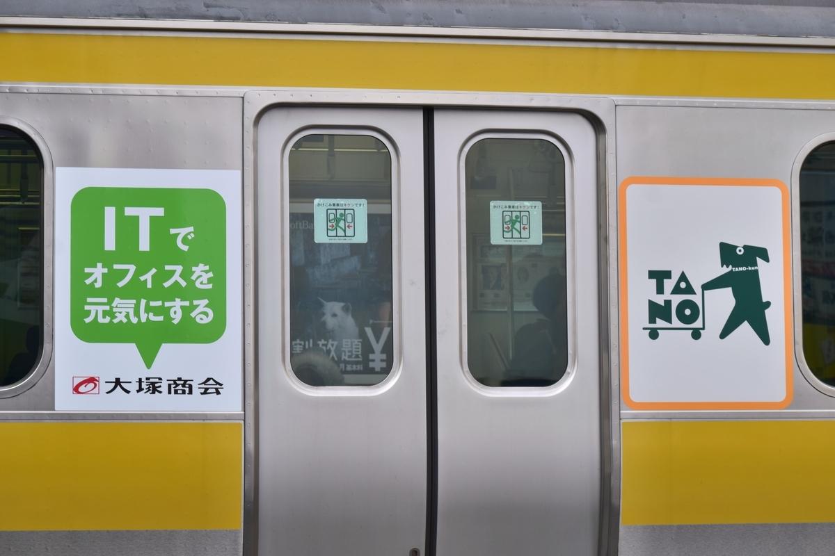 f:id:fujitetsu-0822:20210314145039j:plain
