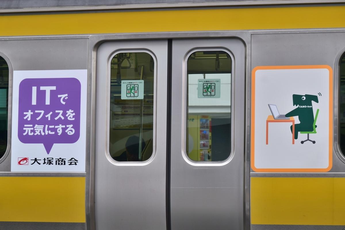 f:id:fujitetsu-0822:20210314145112j:plain