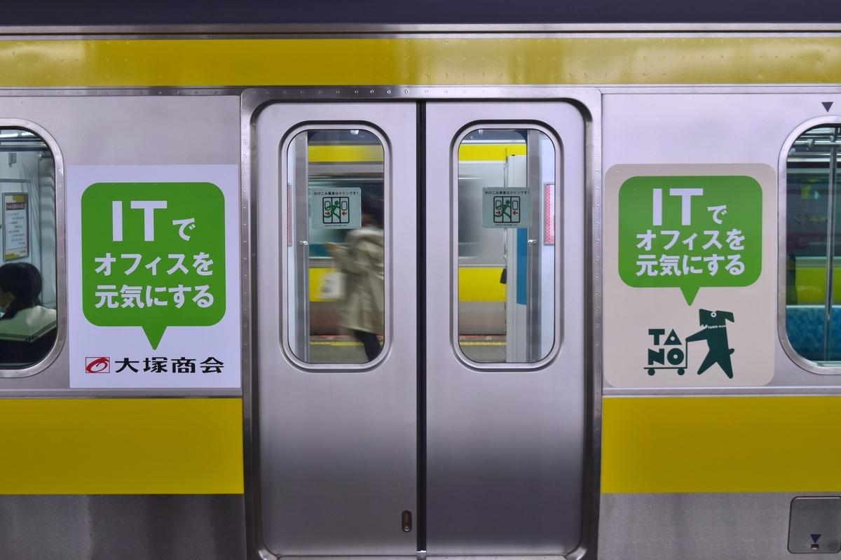 f:id:fujitetsu-0822:20210325132355j:plain