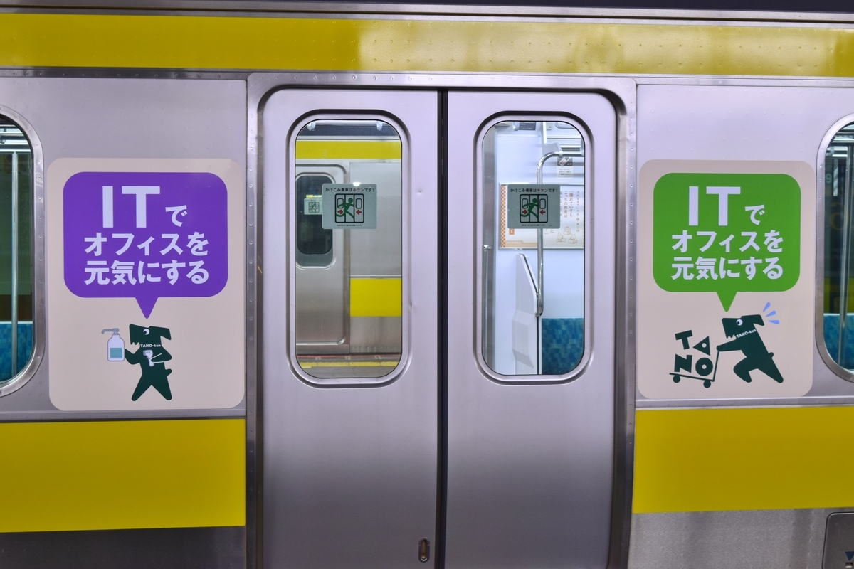 f:id:fujitetsu-0822:20210325132620j:plain