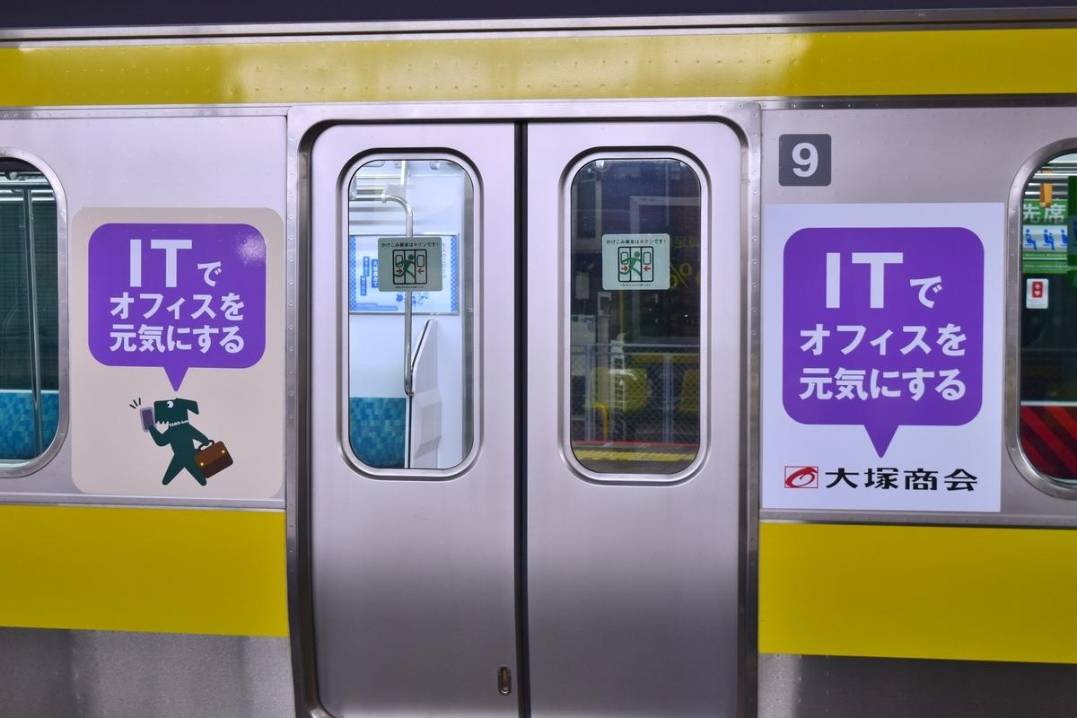f:id:fujitetsu-0822:20210325132645j:plain