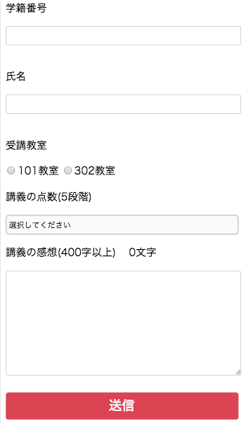 f:id:fujitora:20161231015604p:plain