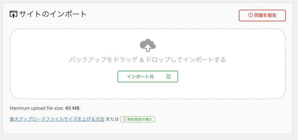 f:id:fujitora:20181128150458p:plain