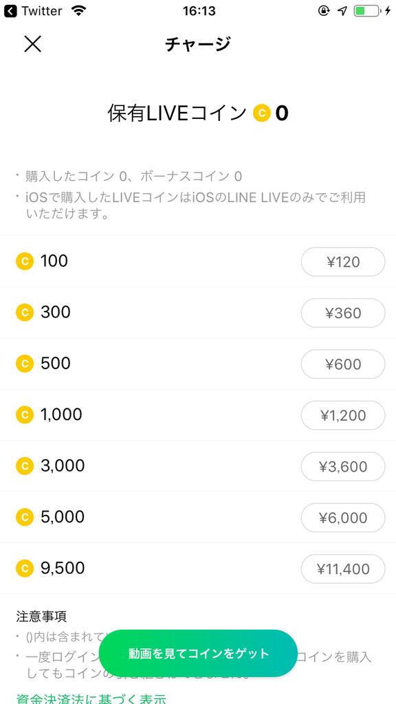 f:id:fujitora:20190104163944p:plain