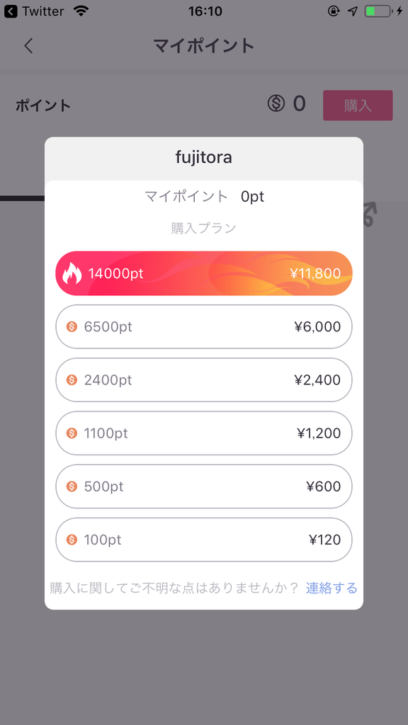 f:id:fujitora:20190104164032p:plain