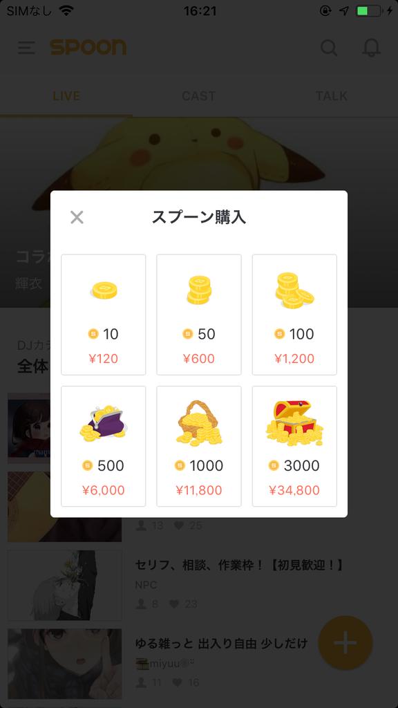 f:id:fujitora:20190104164421p:plain