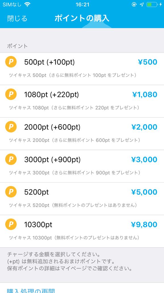 f:id:fujitora:20190104164512p:plain
