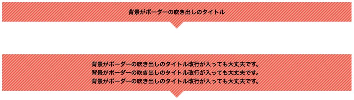 f:id:fujitora:20190403213211p:plain