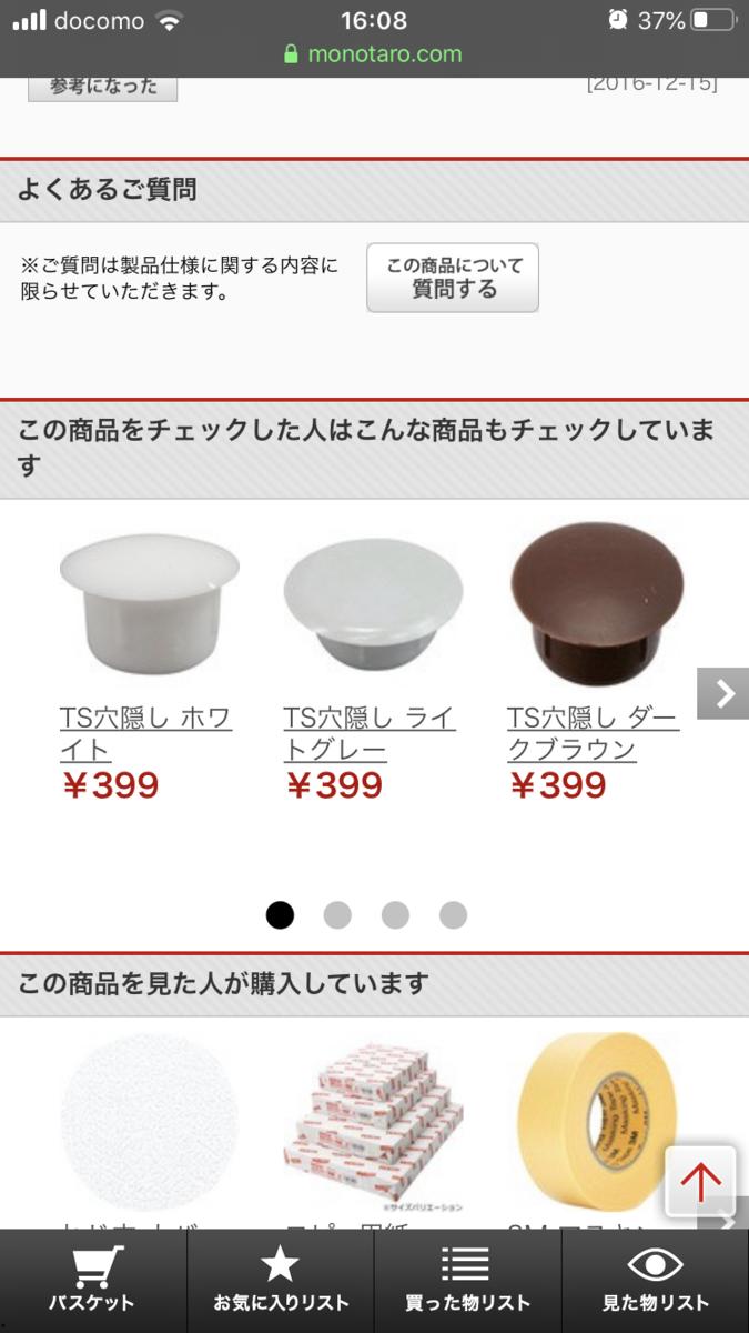 f:id:fujituboxr600:20200531194409p:plain