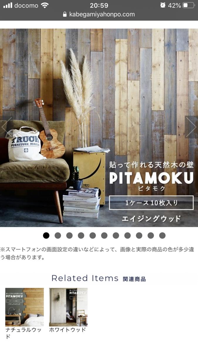 f:id:fujituboxr600:20200627211131p:plain