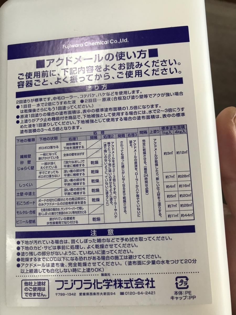f:id:fujituboxr600:20200723212812j:plain