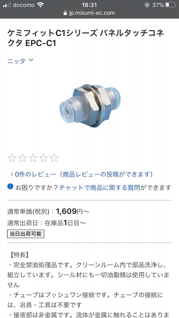 f:id:fujituboxr600:20200829192609p:image