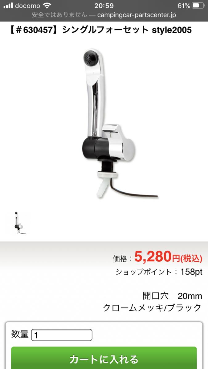 f:id:fujituboxr600:20200904212103p:plain