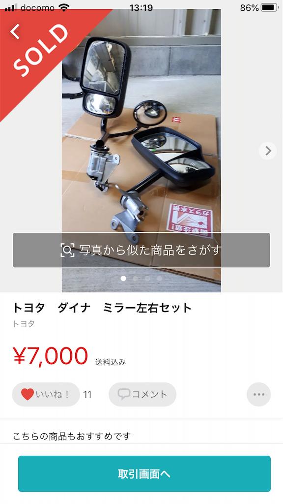 f:id:fujituboxr600:20201003125812p:image