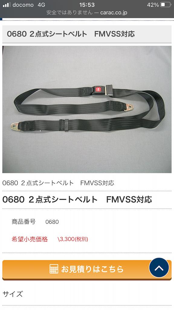 f:id:fujituboxr600:20201220155431p:image
