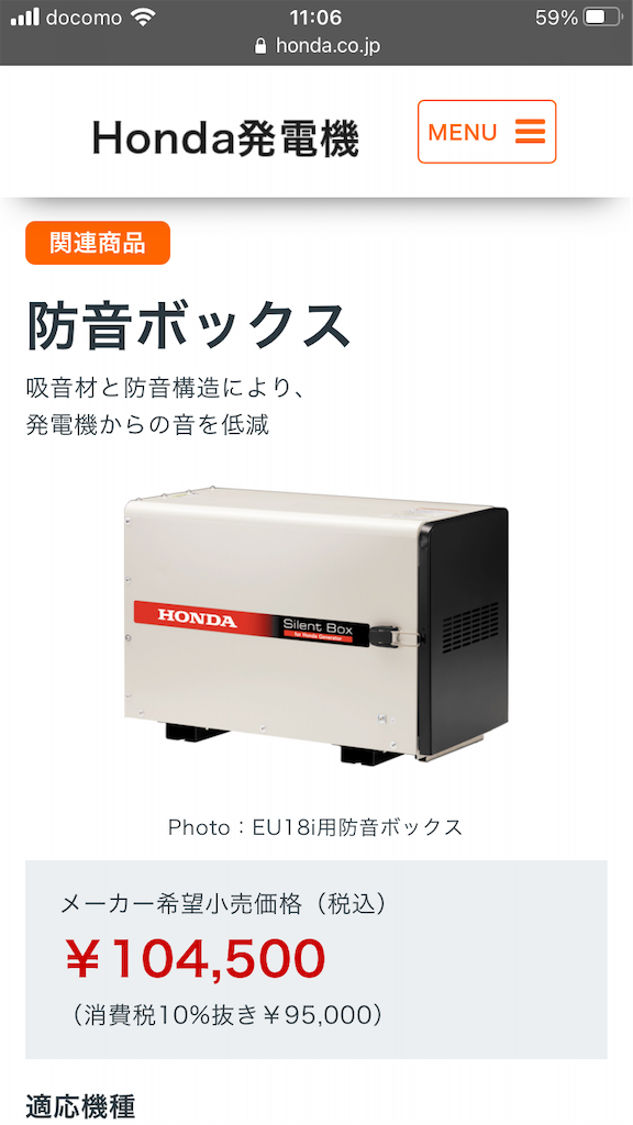 f:id:fujituboxr600:20210228110725p:image