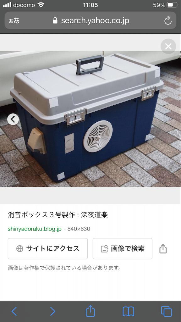 f:id:fujituboxr600:20210228111615p:image