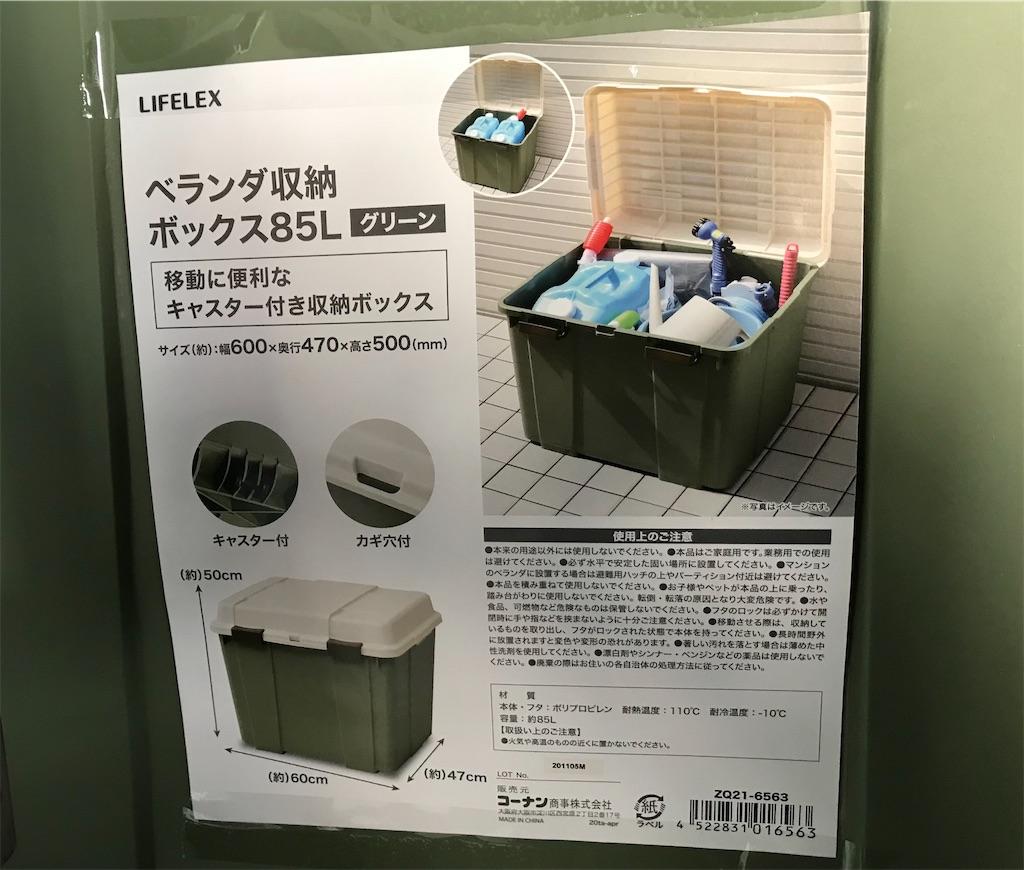 f:id:fujituboxr600:20210228113823j:image