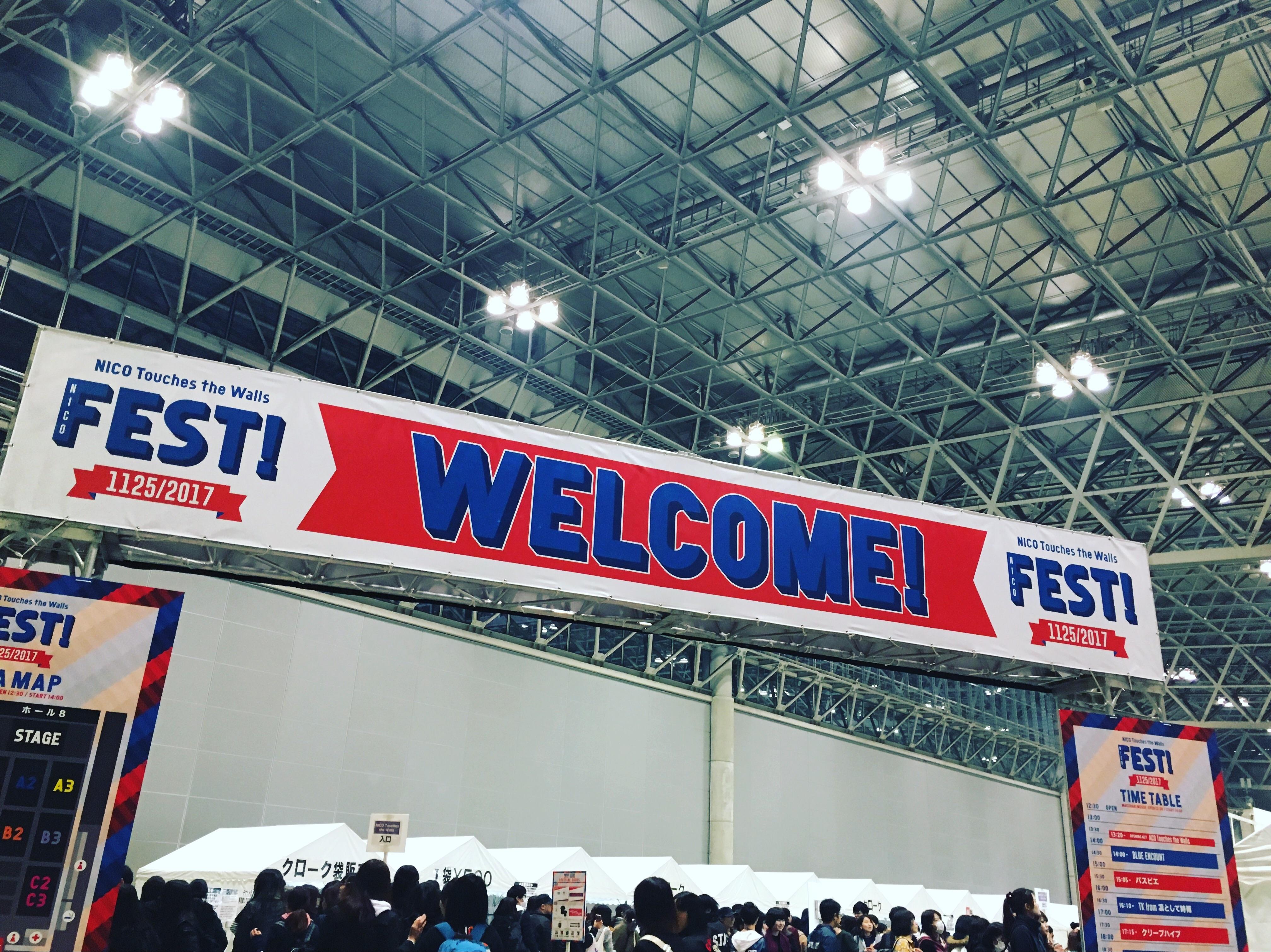 f:id:fujiusg:20171126075430j:image