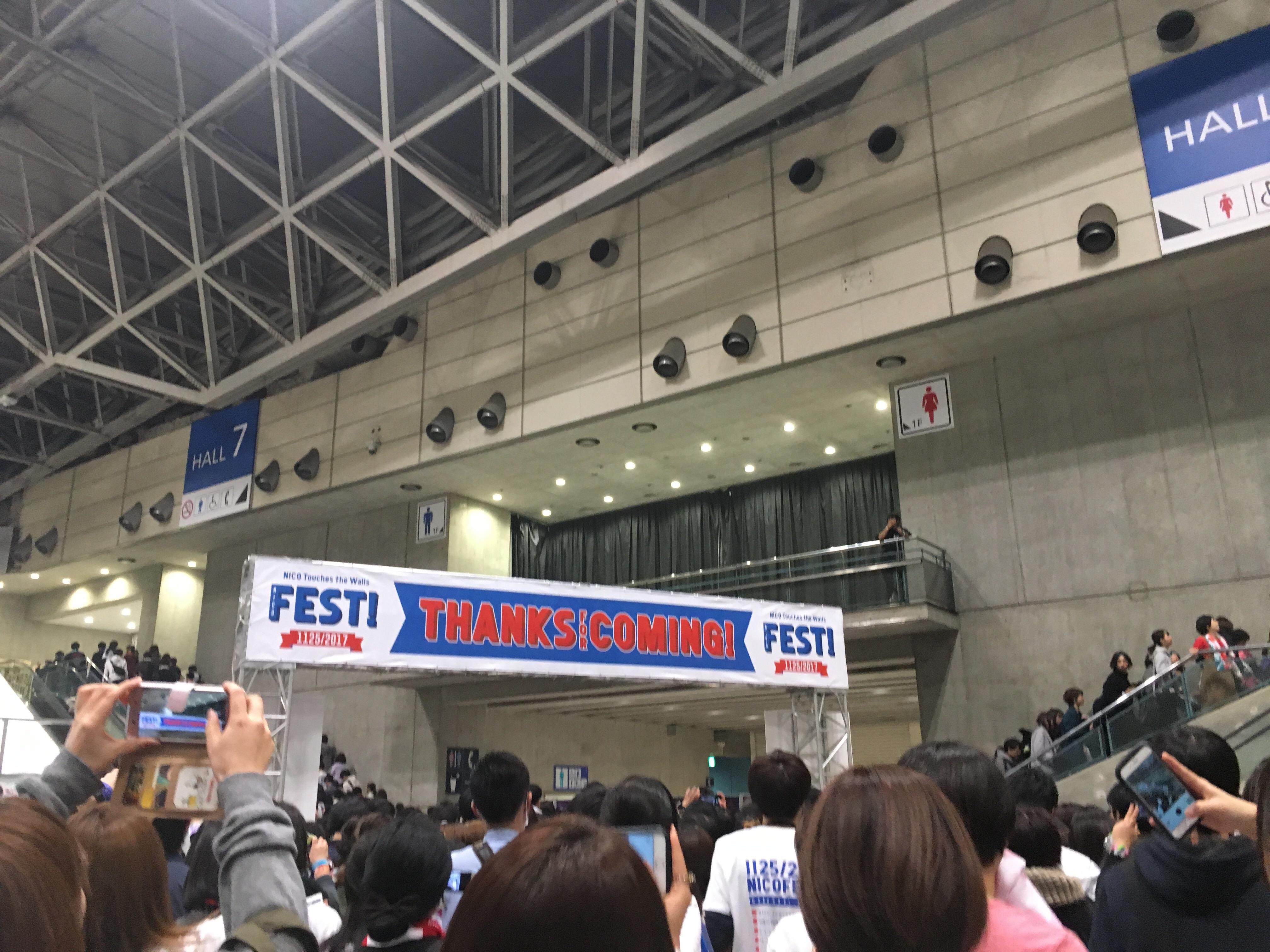 f:id:fujiusg:20171126172822j:image
