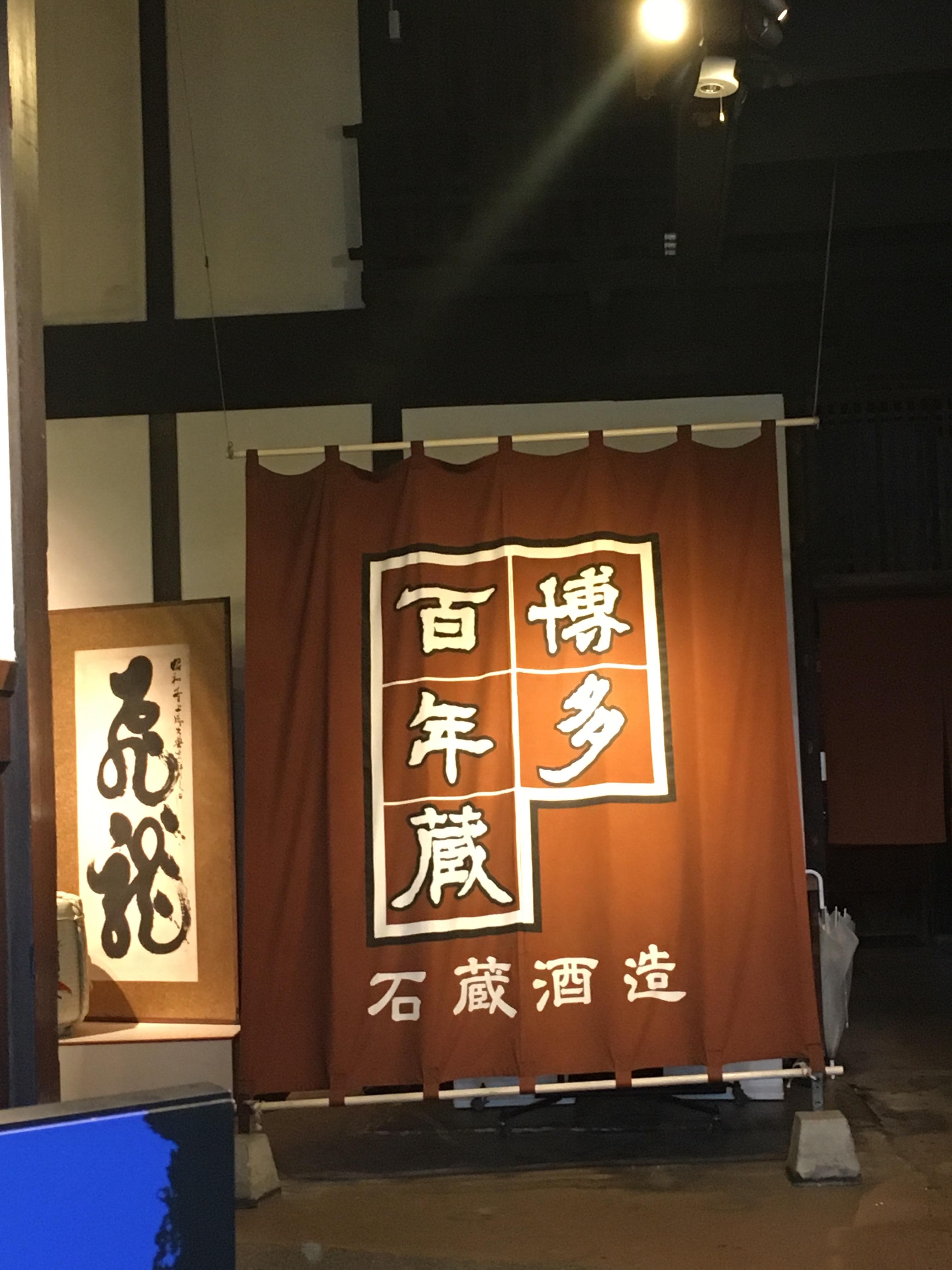 f:id:fujiusg:20180706011511j:image