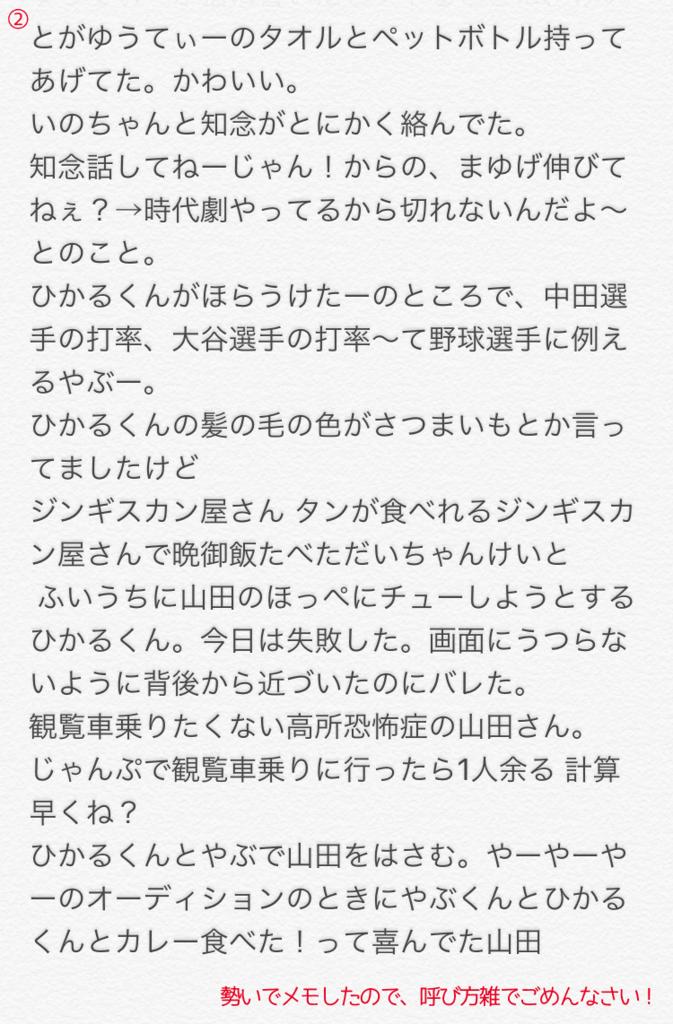 f:id:fujiutp:20161028220022p:plain