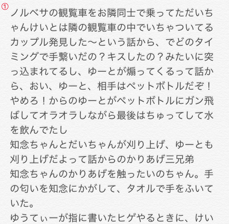 f:id:fujiutp:20161028220026p:plain