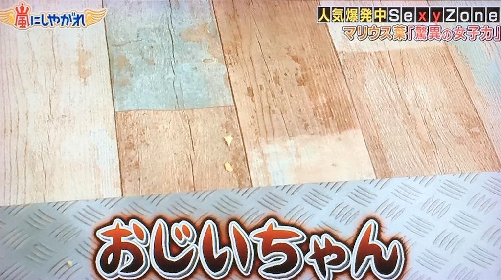f:id:fujiutp:20161113130728j:plain