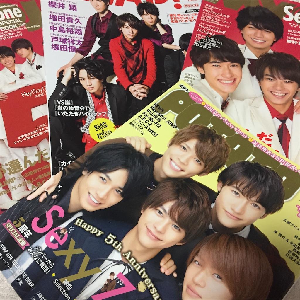 f:id:fujiutp:20161127175122j:plain