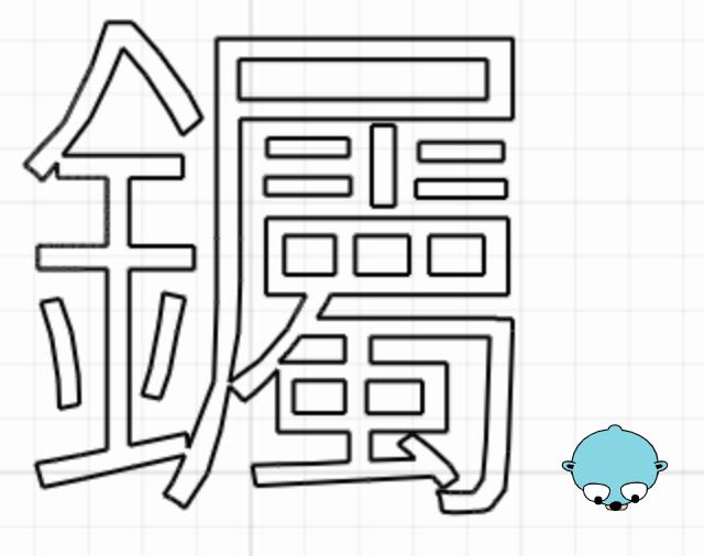 f:id:fujiwam:20190513080111p:plain