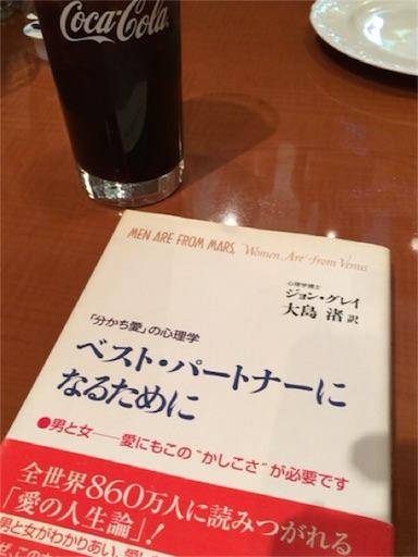 f:id:fujiwara_marika:20160806203630j:image