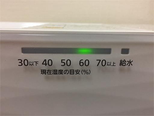 f:id:fujiwara_marika:20161120174401j:image
