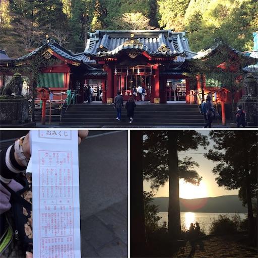 f:id:fujiwara_marika:20161220185310j:image