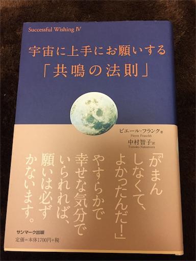 f:id:fujiwara_marika:20170204200103j:image