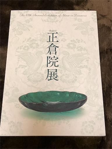 f:id:fujiwara_marika:20171219145841j:image