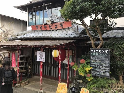f:id:fujiwara_marika:20171219150132j:image