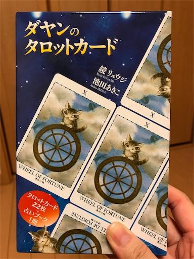 f:id:fujiwara_marika:20171219161704j:image