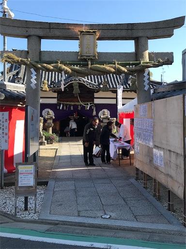f:id:fujiwara_marika:20180113130633j:image