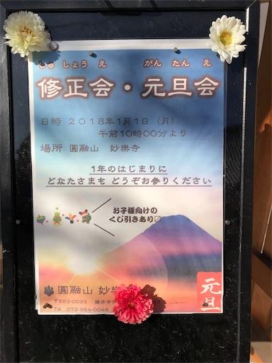 f:id:fujiwara_marika:20180125141313j:image