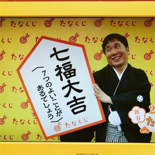 f:id:fujiwara_marika:20180125141428j:image