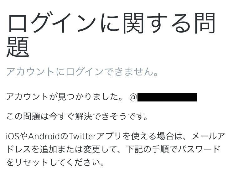 f:id:fujiwaradeath:20161208123953j:plain