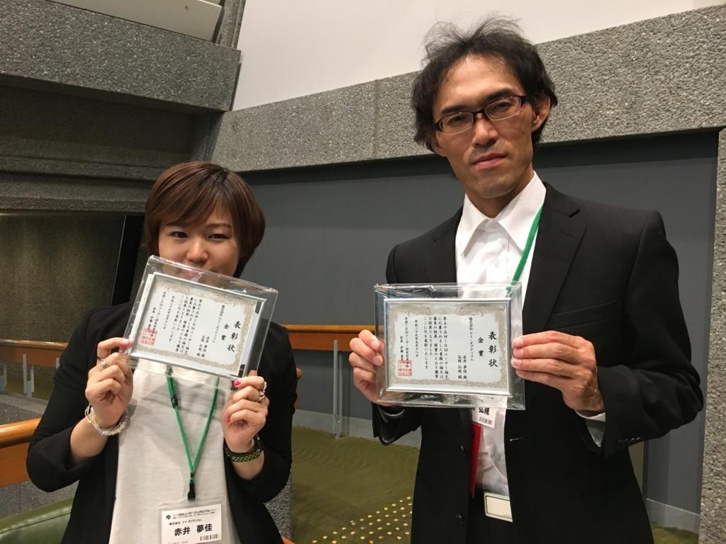 f:id:fujiwarakazunari:20170531135705j:plain