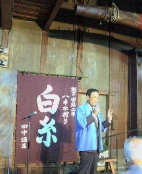 f:id:fujiwarakominka:20070615190300j:image