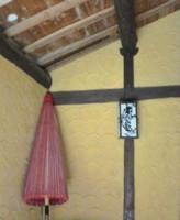 f:id:fujiwarakominka:20070826083800j:image