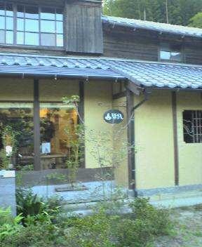 f:id:fujiwarakominka:20071109162000j:image